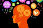ABD'den Korkutan Nöroteknolojik Gelişme