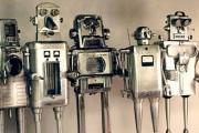Robotik ve Kavramı (ROBOTİK 1)